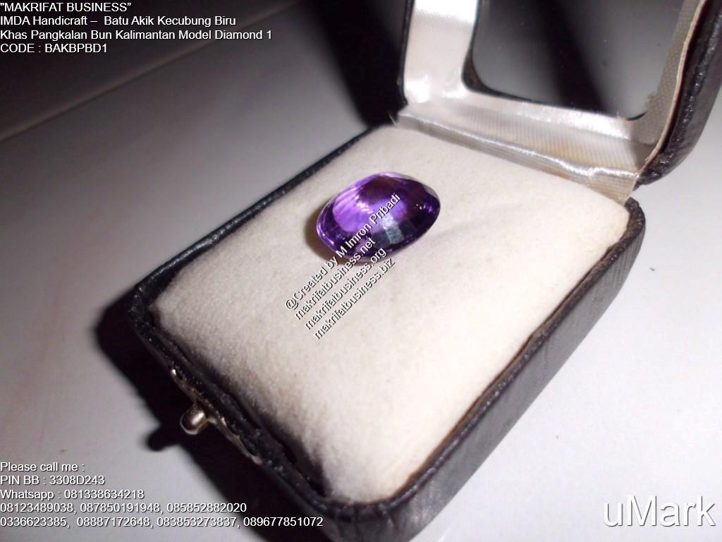 Batu Cincin Kalimantan